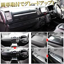 brand name car interior panel 25p standard in the 1 3 type first half year of high ace 200 line in the latter period
