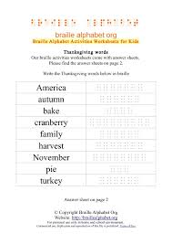 Braille Thanksgiving Words Worksheets for Sighted Kids | Braille ...