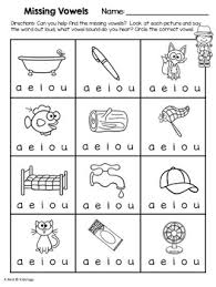This set of short vowel worksheets has one for each of the short vowel sounds and kids are asked to fill in the missing short vowel to complete each of the words that go with the pictures. Phonics Vowels Worksheets And No Prep Printables By Kidology By Krista Reid
