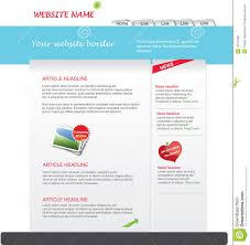 Web 2 0 Design Template Web 2 0 Template Stock Vector Illustration Of Cool