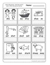 Free interactive exercises to practice online or download as all worksheets only my followed users only my favourite worksheets only my own worksheets. Sounds Fun Phonics Worksheets Vol 1 2 Bundle Heidi Songs By Heidisongs