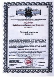Агентство Дали и Ко Лицензии и дипломы Главная > Лицензии и дипломы