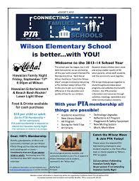Pta Membership Card Template Printable 38 Best School Stuff Images