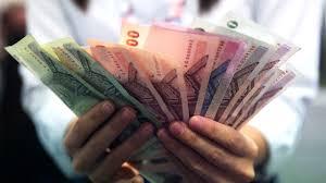 """ตรวจสอบเงิน """"ค่าเกี่ยวข้าว"""" 10,000 บาท จ่ายแล้วพันล้าน คนยังไม่ได้  ต้องทำอย่างไร"""