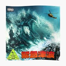 There is no tsunami warning, advisory, watch, or threat in effect. Emergency Tsunami Posters Redbubble