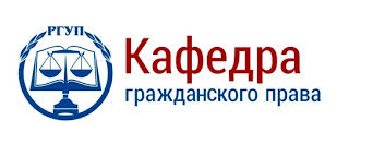 Профессорско-преподавательский состав   РГУП