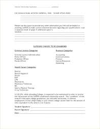Activity Resume Template Simple Resume Templater Arzamas