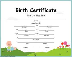 Birth Certificate Template 38 Word Pdf Psd Ai