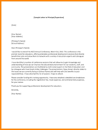 Letter Of Complain Template 041 Business Letter Complaint Template For Hospital Valid