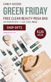 biossance free 11 piece bonus gift with 75 purchase promo code mega