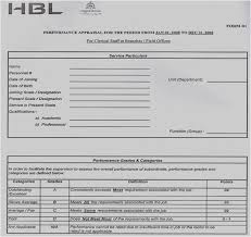 Performance Appraisal Form Format Classy Performance Management And Appraisal At Habib Bank Limited Bohat ALA