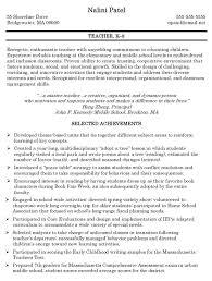 resume objective statements teachers builder sample recruiter example free