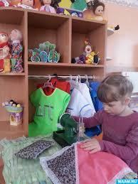 Ранняя профориентация дошкольников Воспитателям детских садов  Ранняя профориентация дошкольников
