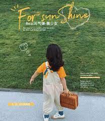 Order - mẹ và bé - 9,996 Photos - Baby & Children's Clothing Store - 80 - hoàng  hoa thám - phú mỹ, Ba Ria, Bà Rịa–Vũng Tàu Province, Vietnam