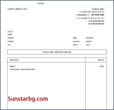 standard invoice templates free standard invoice template binbirkalem com