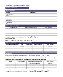 Employee Application Form Word Free 9 Sample Job Application Form In Word Pdf