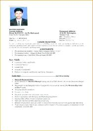 Example Hospitality Resume Beauteous Resume For Hotel Jobs Sample Cv Template For Hospitality Jobs Free
