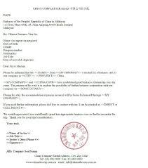 visa letter sample invitation letter for business visa tripvisa my