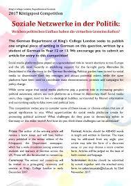 SCILT \u003e News View \u003e Subject \u003e Language Learning