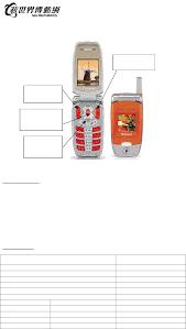 Pantech Cell Phone G800 User Guide ...