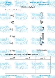 Short vowels, long vowels, consonant blends/digraphs, and advanced phonics sounds. Phonics Ff Ll Ss Words Teach My Kids