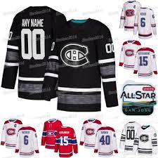 Drouin Chelios Shea Guy Canadiens Max Tatar Armia Jesperi Montreal Patrick Tomas Jersey Lafleur Weber Domi Chris 2019 Star All Kotkaniemi