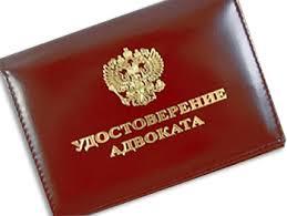Коллегия адвокатов отчет по практике schaste spb ru Принципы работы Коллегии адвокатов Недопоставка товара претензия Отчет о практике