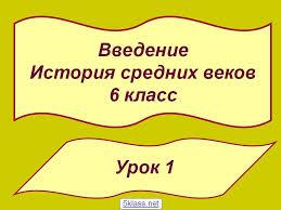 Гдз по английскому языку класс биболетова добрынина трубанева  Гдз по английскому языку 6 класс биболетова добрынина трубанева страница 110 номер