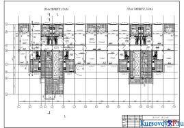 Курсовая разработка по теме конструирование гражданских зданий Чертеж План первого и типового этажа