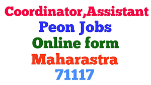 Msrlm Recruitment 2017 For Coordinator Assistant Peon And