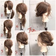 簡単で可愛い自分でできるヘアアレンジ 春にピッタリのカジュアル