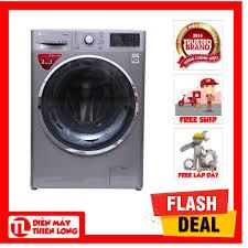 Mã ELMSCOIN01 hoàn tối đa 1 Triệu xu] Máy giặt sấy LG Inverter 9kg FC1409D4E  (SHOP CHỈ BÁN HÀNG TRONG TP HỒ CHÍ MINH)