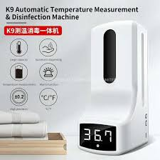 China Factory Price 2 in 1 <b>K9 Automatic</b> Body Temperature Detector ...