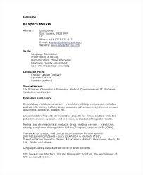 Proofreading Resume Medical Proofreader Your Thekindlecrew Com