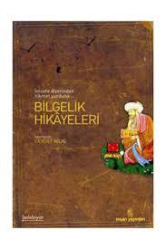İnsan Kitap Bilgelik Hikayeleri - Cevdet Kılıç