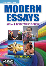 modern essays by h c mahajan book details