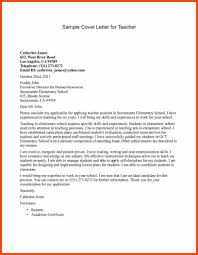 cover letter examples for teachers | program format