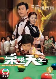 Cao Thủ Bida The King Of Snooker