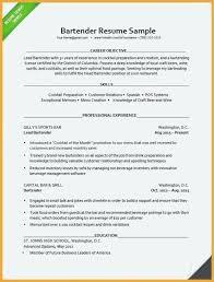 bartender objective server and bartender resume resume objective resume objective