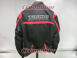 com rs taichi watch as brian gives a complete review of the new rs taichi gmx lite vented leather jacket