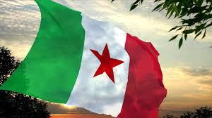 "Bandiera delle Brigate Partigiane ""Garibaldi"" - YouTube"