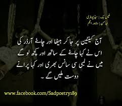 Sad Poetry Puraney Dost __ _ _ Dilawar Facebook