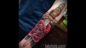 что означает татуировка роза проткнутая кинжалом