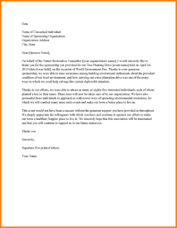 A Thank You Letter Thank You Letters Uva Career Center Thankyou