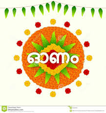 Indian Festival Decoration Greeting Card Of Flower Rangoli Decoration Stock Vector Image