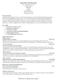 best customer service phrases resume customer service customer service call center resume sample