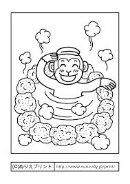 猿2主線黒動物大人の塗り絵ぬりえプリント Coloring 大人