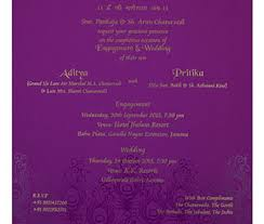 marriage invitation card in purple peacock feather design Wedding Cards For Hindu Marriage hindu marriage invitation card in purple peacock feather design english wedding cards for hindu marriage