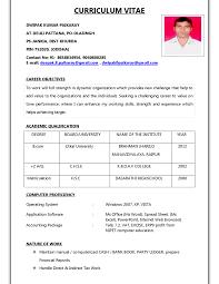How To Make A Resume Free How Do I Make Resume Resumes To For Job Write On Mac Microsoft 64