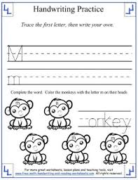 letters practice sheet handwriting practice sheets printing letters mm rr